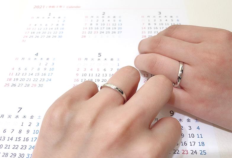 【静岡市】結婚指輪の素材は何?シルバー色のプラチナが選ばれ続ける理由とは