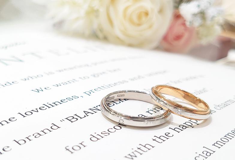 【浜松市】結婚指輪の刻印みんなはどうした?オリジナリティのある指輪にするには