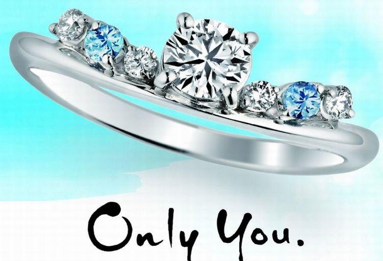 【姫路市】「Only you」アクアマリンが入った婚約指輪の魅力とは?