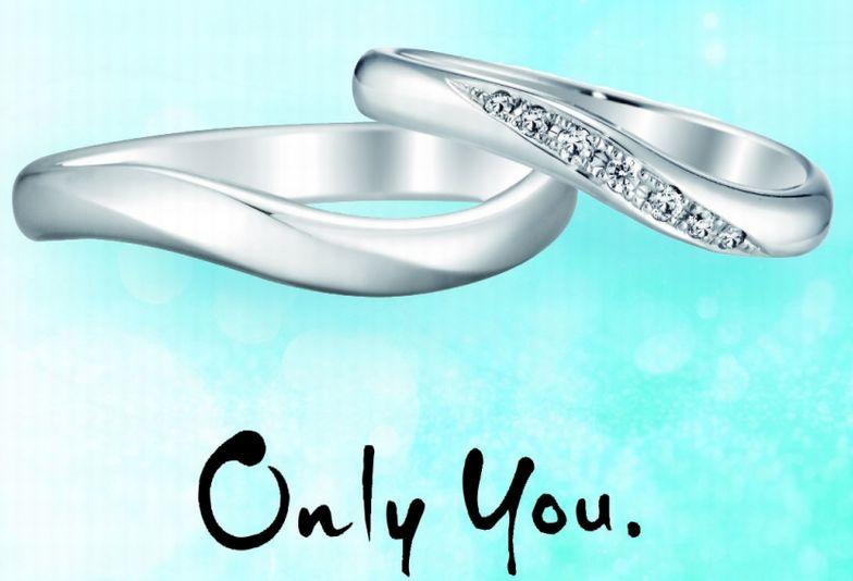 【姫路市】デザインが豊富な「Only you」の結婚指輪
