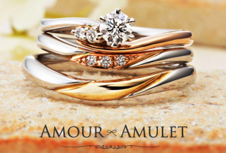 【姫路市】結婚指輪にゴールドってあり?お洒落さんに大人気の2色のコンビリングとは?
