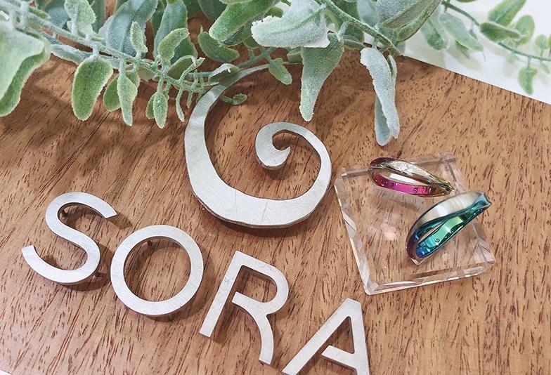 SORA 結婚指輪
