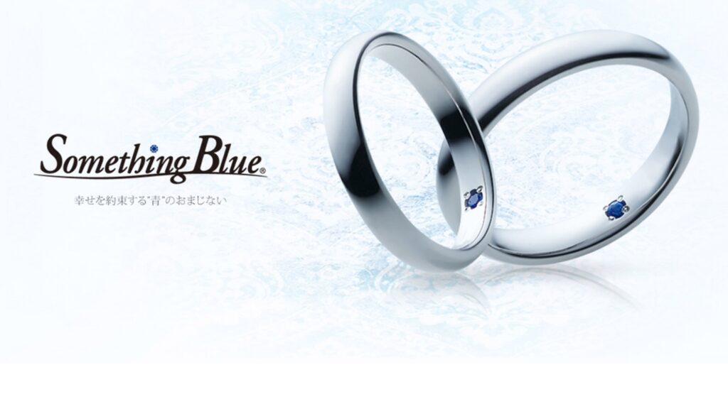 【愛知県一宮市】あまり日にちがなくても大丈夫。直ぐにご用意出来る結婚指輪。