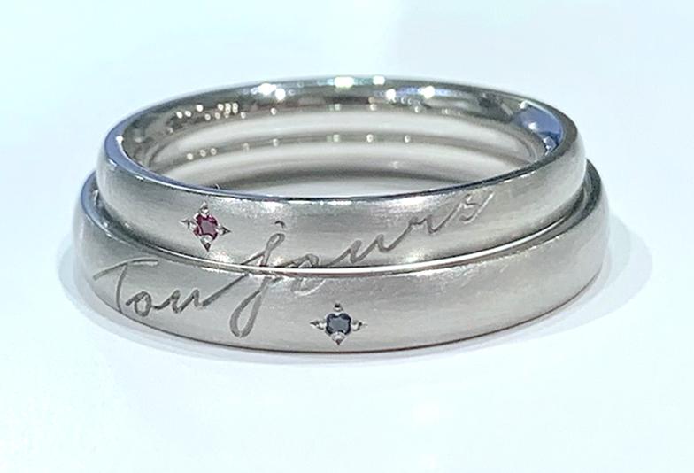 静岡市結婚指輪刻印