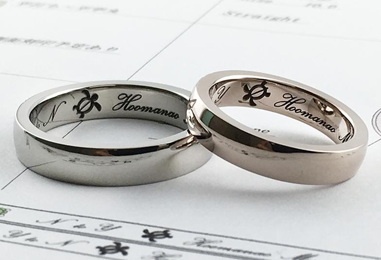 内側にホヌ(海亀)を刻印した結婚指輪