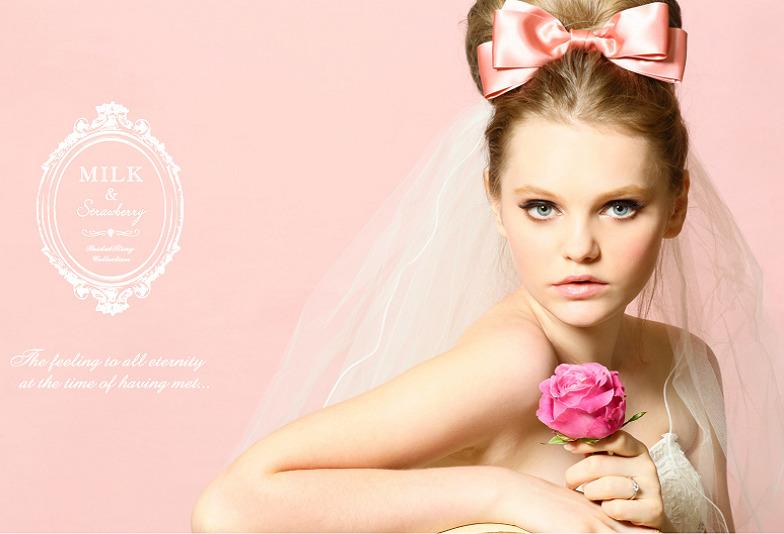 【大阪・梅田】婚約指輪・結婚指輪にピンクダイヤモンドのアレンジが可能なブランドをご紹介♪