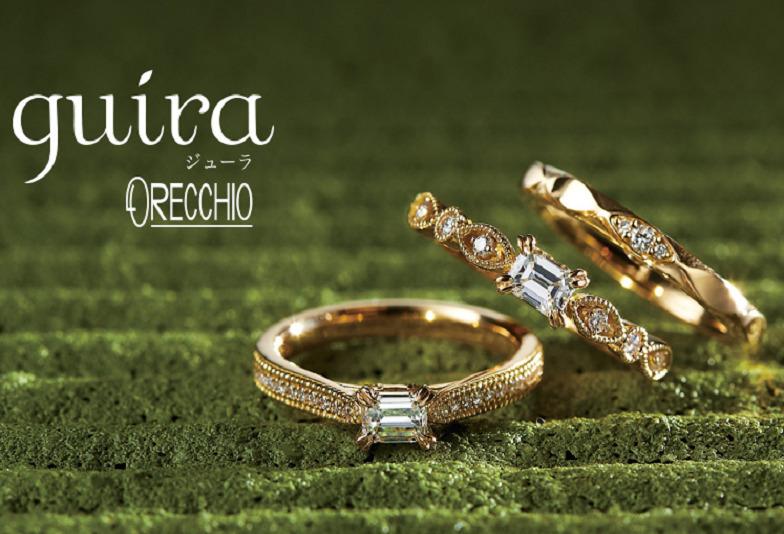 【姫路市】オシャレで個性的なエメラルドカットの婚約指輪を贈りませんか?