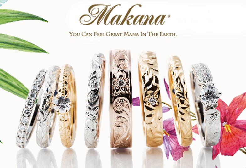 【大阪・梅田】高品質のハワイアンジュエリーをセミオーダーできるMAKANA(マカナ)のご紹介!