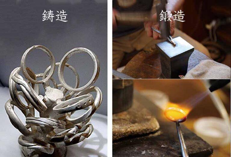浜松市結婚指輪作り方