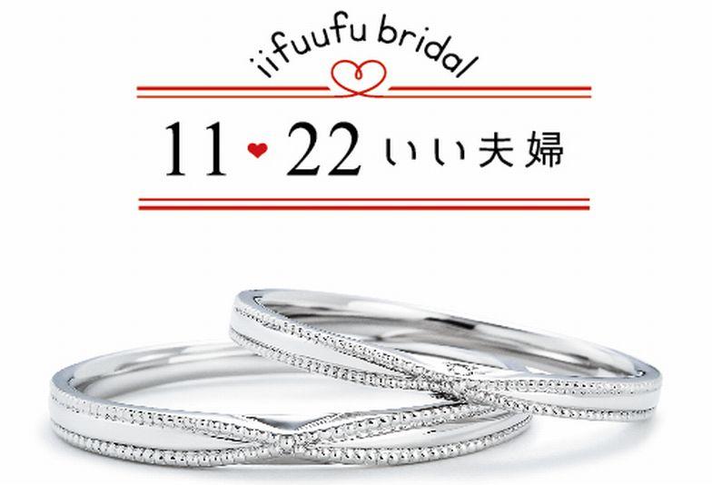 iifuufu bridal(いい夫婦ブライダル)