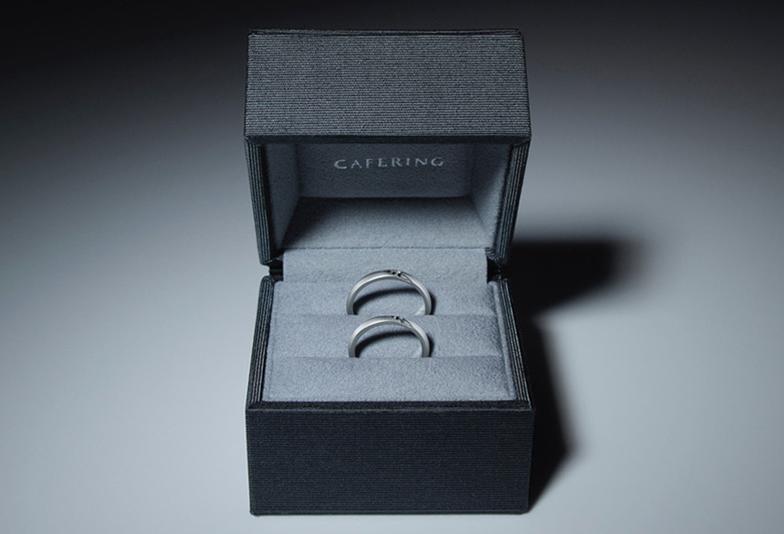 【福山市】ふたりが主役!男性も輝けるブラックダイヤモンドを使用したCAFERINGの結婚指輪