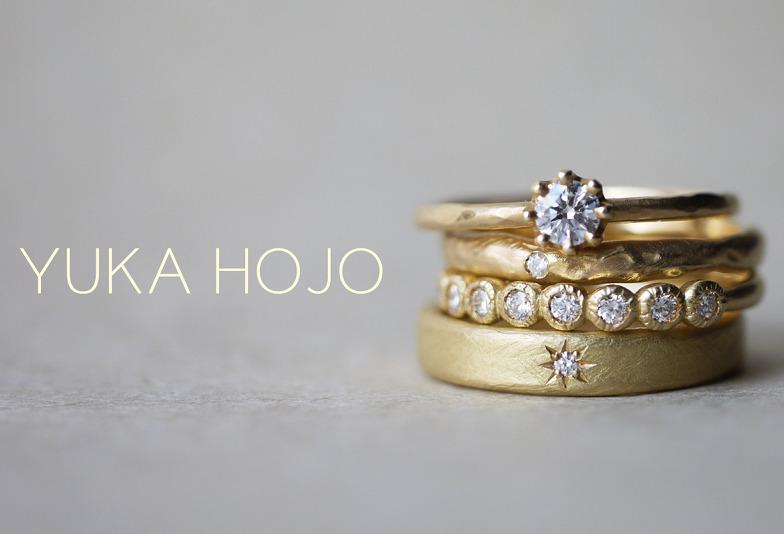【福島市】婚約指輪大人気「YUKAHOJO」の普段使いできるデザインとは?