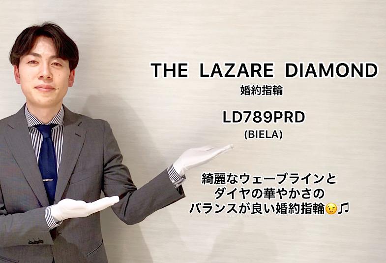 【動画】富山市 THE LAZARE DIAMOND 婚約指輪 BIELA(LD789PRD)