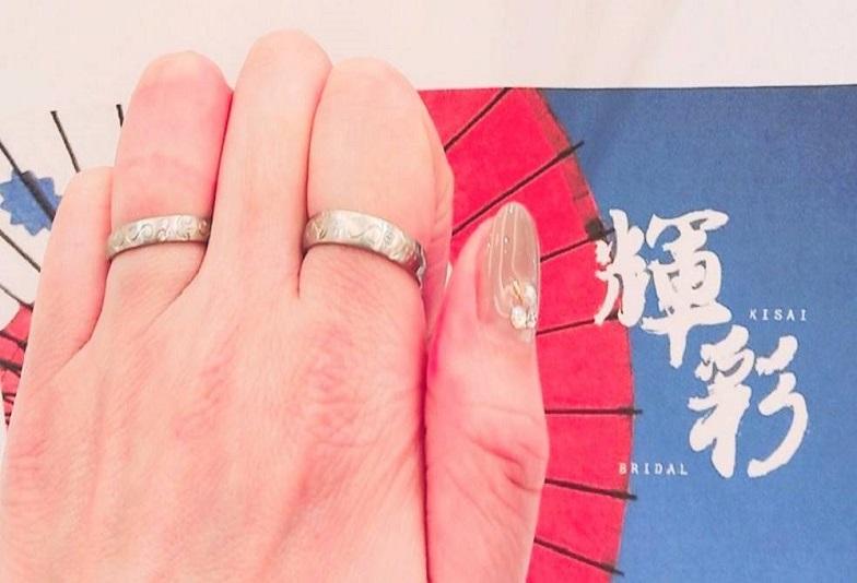 【京都・四条烏丸】個性的な和風テイストの婚約指輪、結婚指輪なら『輝彩』がオススメ!!