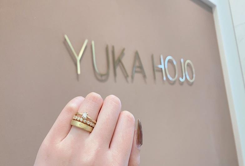 【京都市】ユカホウジョウはオシャレに普段から一生着けれる婚約指輪・結婚指輪のデザイナーズブランドとして話題
