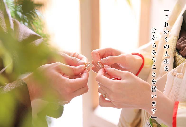 【山形県】日本の伝統工芸技法『木目金』とは
