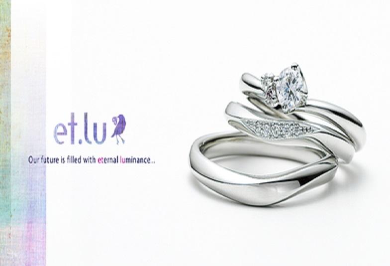 【大阪・梅田】シンプルで王道なデザインの結婚指輪なら・・・et.lu(エトル)がオススメ!