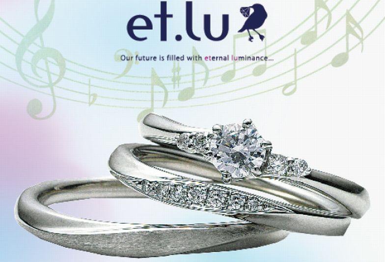 【姫路市】結婚指輪らしい王道デザインが気になる方に「et.lu」