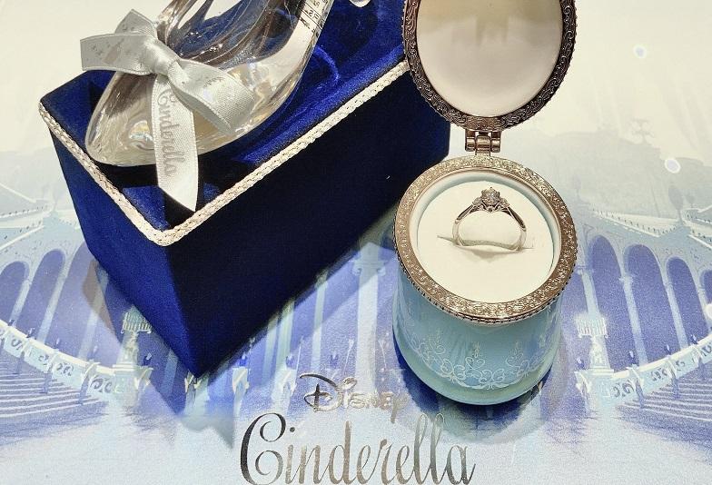 【京都市】女性の憧れディズニープリンセス「シンデレラ」の結婚指輪・婚約指輪をご紹介!