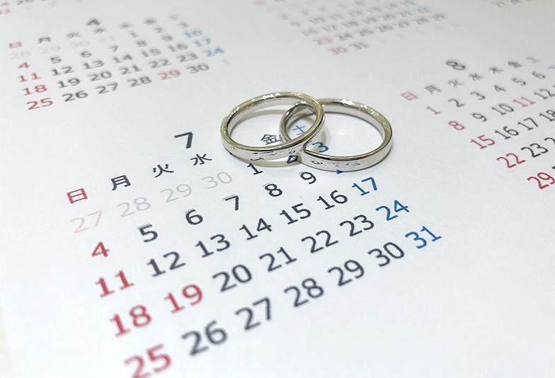【静岡市】シンプルな結婚指輪の選び方。私たちが大満足できた理由