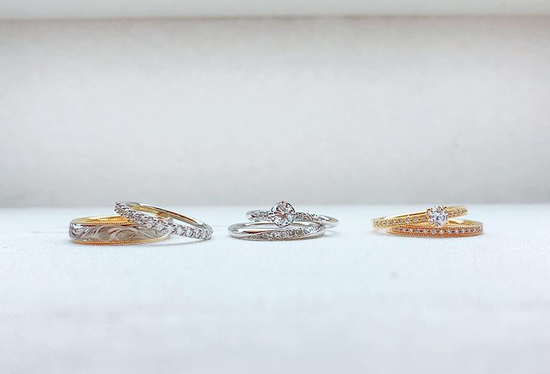 婚約指輪・結婚指輪 重ね着け