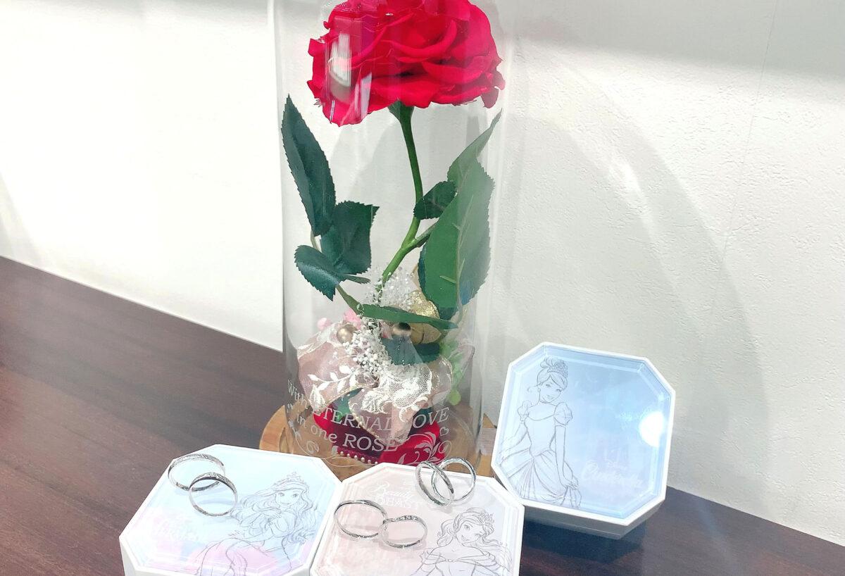 【静岡市】ディズニー好きの私たちが選んだ結婚指輪はこれ!