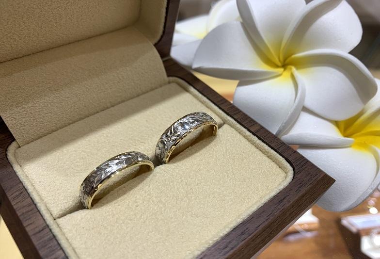 【京都市】鍛造製法で作られたハワイアンジュエリーブランド「MAILE」の結婚指輪