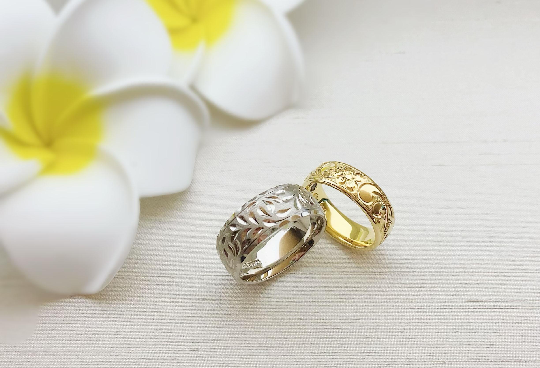結婚指輪 ハワイアン