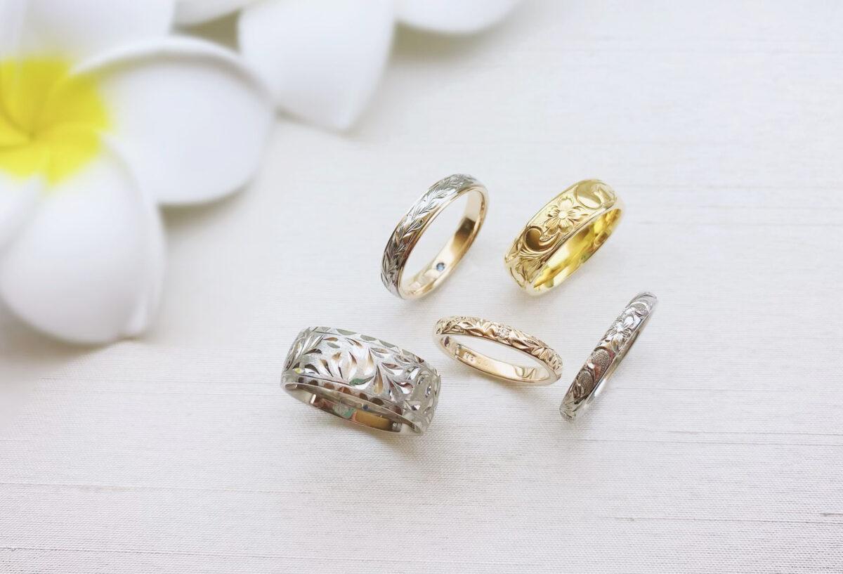 【静岡市】ハワイアンの結婚指輪!人気デザイン3選
