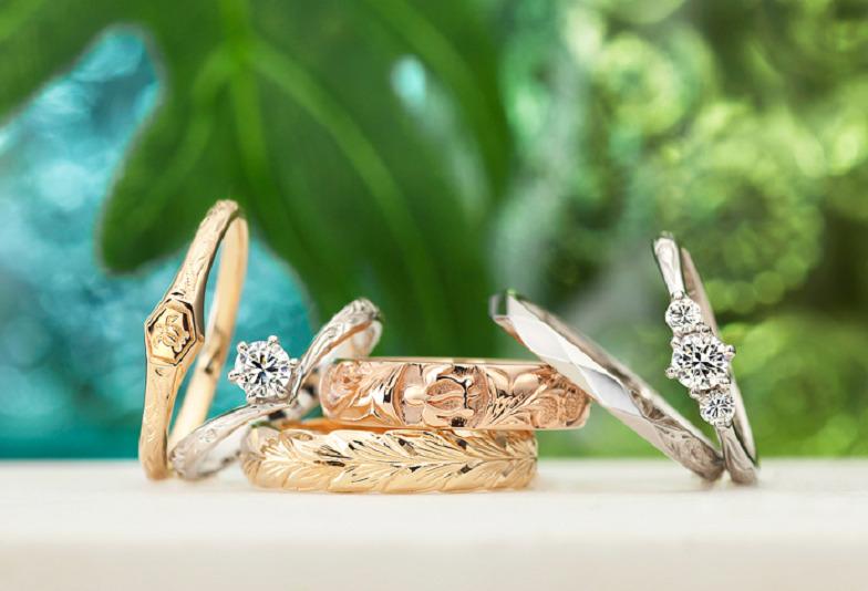 【福島市】婚約指輪は特別な想いや願いが込められたハワイアンジュエリーに注目