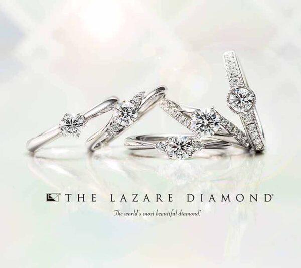 【山形市】世界で一番美しいダイヤモンド「ラザールダイヤモンド」の婚約指輪の魅力とは?