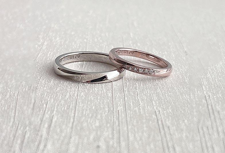 浜松市結婚指輪色違い