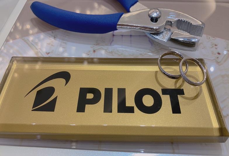 【大阪・梅田】万年筆でも有名!高品質ブランドのPilotBridalについてご紹介致します!