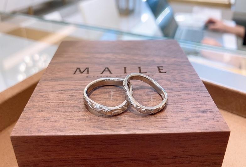 マイレ結婚指輪
