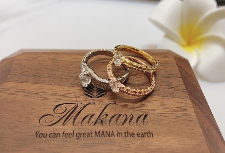 【京都市】ハワイアンジュエリー好き必見!プロポーズリングにハワイアンブランド「Makana(マカナ)」をえらびませんか?