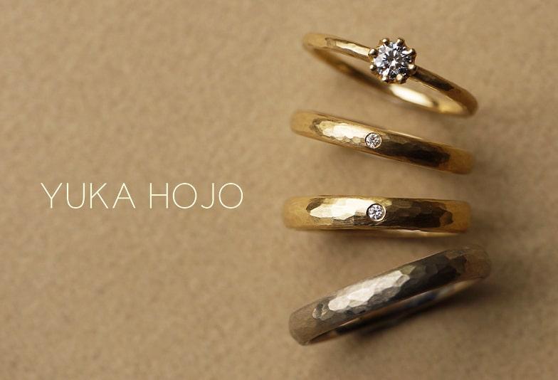 【神戸・三ノ宮】大人気のブライダルリング!温かみのあるYUKAHOJOについてご紹介致します♪