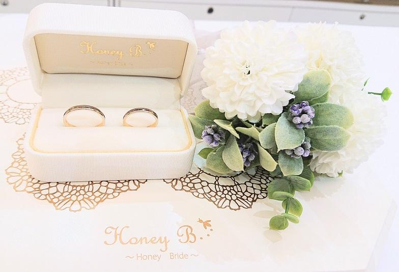 【京都市】10万円と安くて丈夫!!ハチミツ色のオシャレな結婚指輪ハニーブライドのご紹介