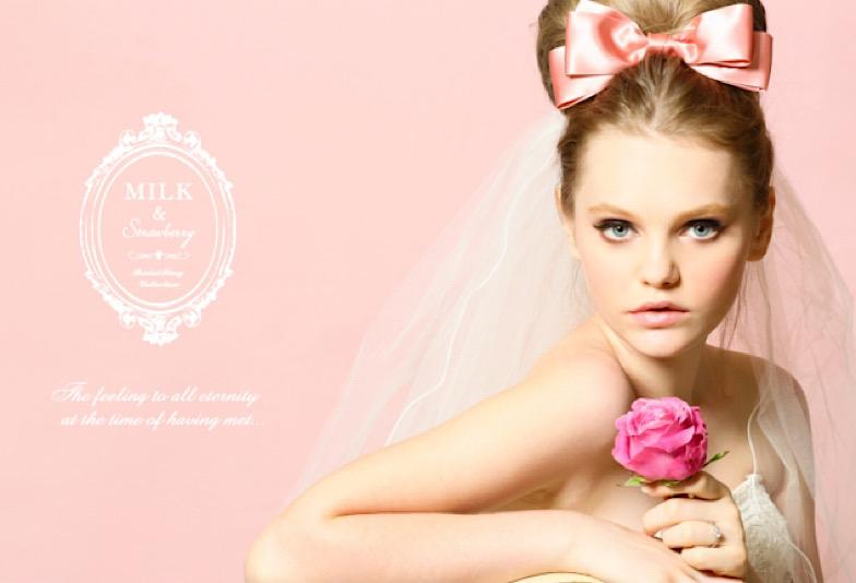【飯田市】おすすめの婚約指輪と結婚指輪、ピンクダイヤモンドが魅力のブランド「ミルク&ストロベリー」