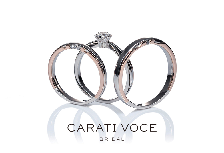 【金沢市】唯一無二のデザイン性を持つ結婚指輪ブランド「キャラティヴォーチェ」とは?