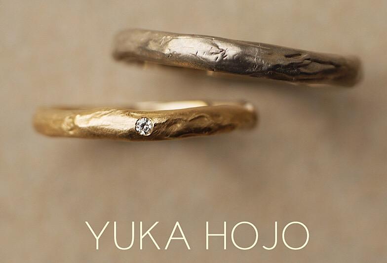 【郡山市】SNSで大人気!オシャレな結婚指輪なら『YUKA HOJO』で決まり!