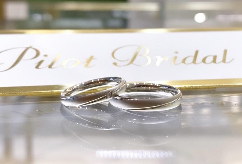 【京都市】日本一の技術力を持つ「Pilot Bridal(パイロットブライダル)」の結婚指輪をご紹介
