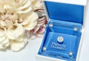 【豊橋市】婚約記念品にダイヤモンドを貰いました。ダイヤモンドの魅力に感動!