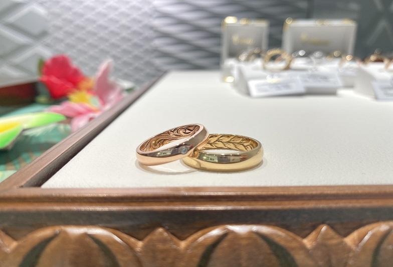 【京都府・四条烏丸】セミオーダーで人気なハワイアンジュエリーの結婚指輪をオーダー頂いた大阪・滋賀・奈良のお客様をご紹介