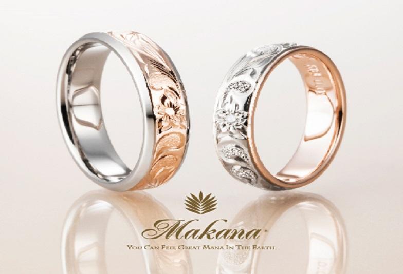 【大阪・心斎橋】ハワイアンジュエリーの婚約指輪と結婚指輪を選ぶならMakana(マカナ)がおススメ