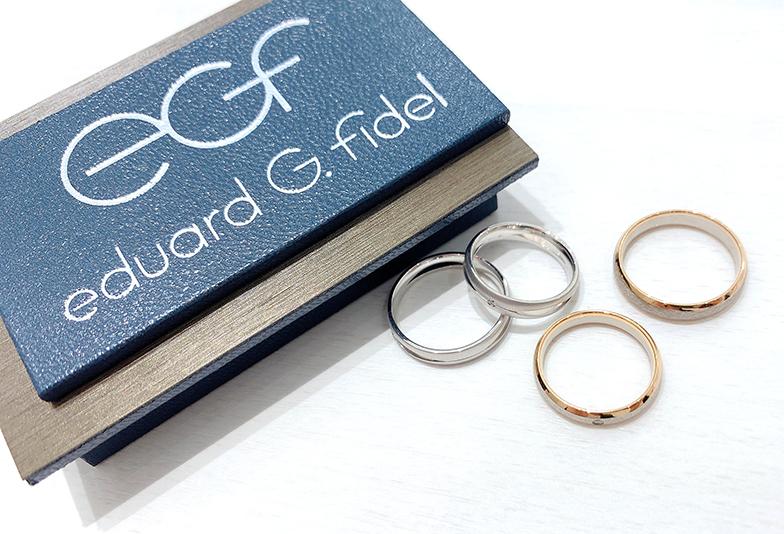 【浜松市】スタイリッシュな結婚指輪 人気の理由は見た目だけじゃないGESNERの魅力とは?