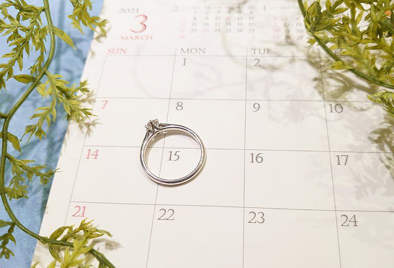 カレンダーと婚約指輪