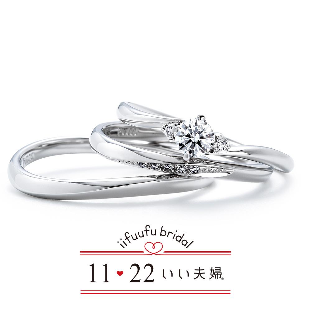 【浜松市】結婚指輪ペアで15万円以内なのに高品質な「いい夫婦ブライダル」とは?