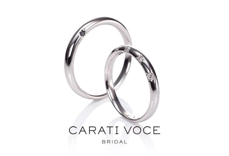 金沢市キャラティヴォーチェ、金沢市オシャレな結婚指輪、金沢市ブラックダイヤモンド、金沢市男性に人気の結婚指輪、
