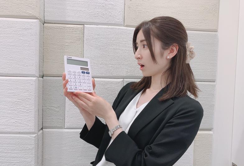 【静岡市】痩身エステ選び!値段の悩みを解決する『セルフエステ』とは?