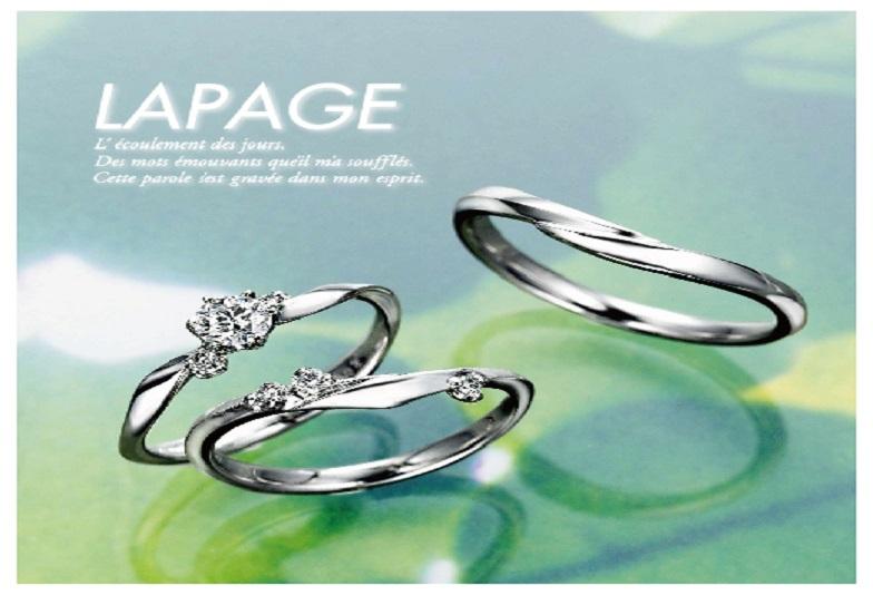 【大阪・梅田】オールアングルデザインが特徴のLAPAGEのリングをご紹介します